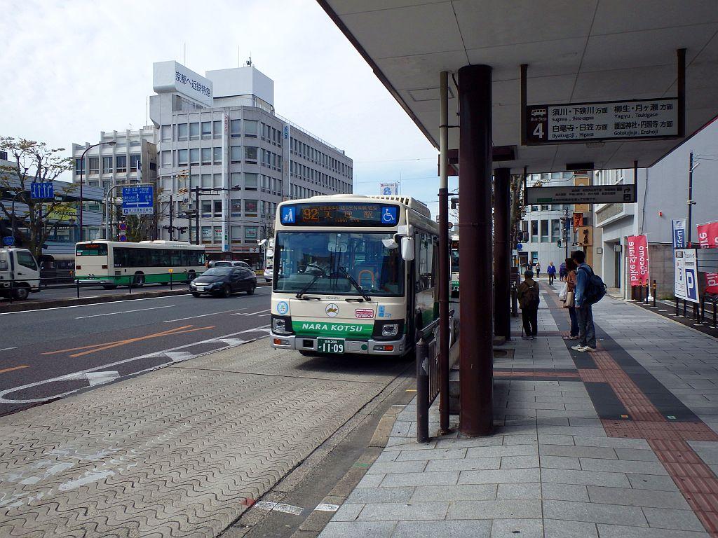 近鉄奈良駅にて