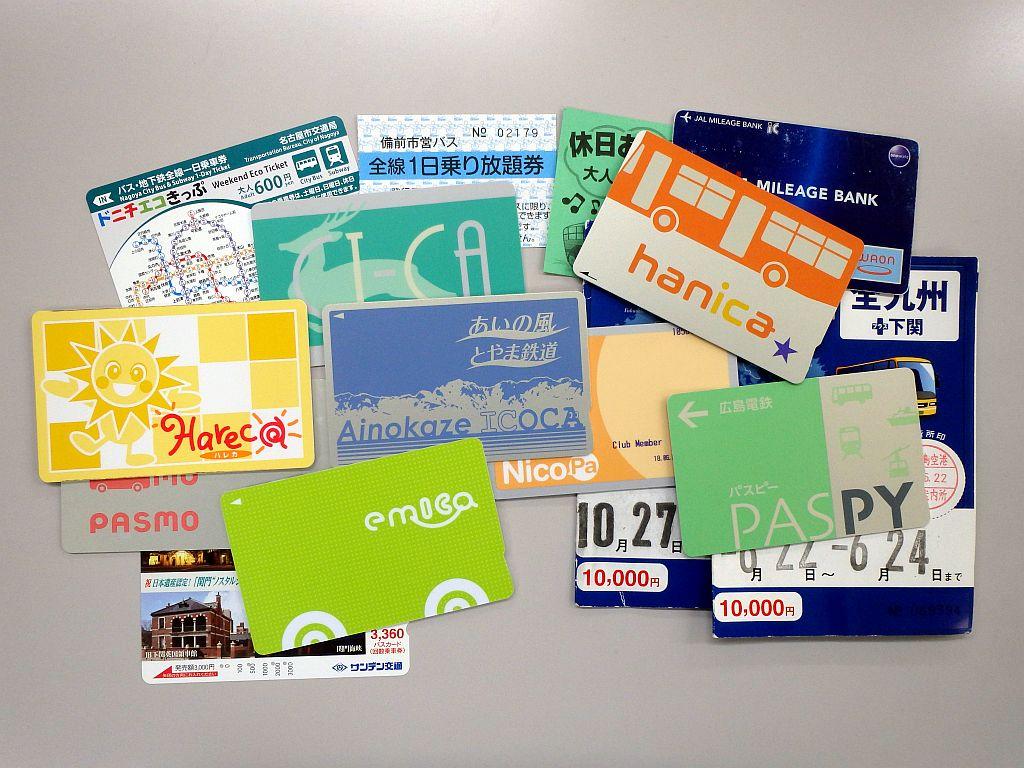 SUNQパス×2、山口県共通バスカード、休日おでかけ1dayパス(サンデン交通)、PASPY、Hareca、全線1日乗り放題券(備前市)、NicoPa、hanica、Ainokaze ICOCA、CI-CA、PASMO、emica、WAON、ドニチエコきっぷ(名古屋市)