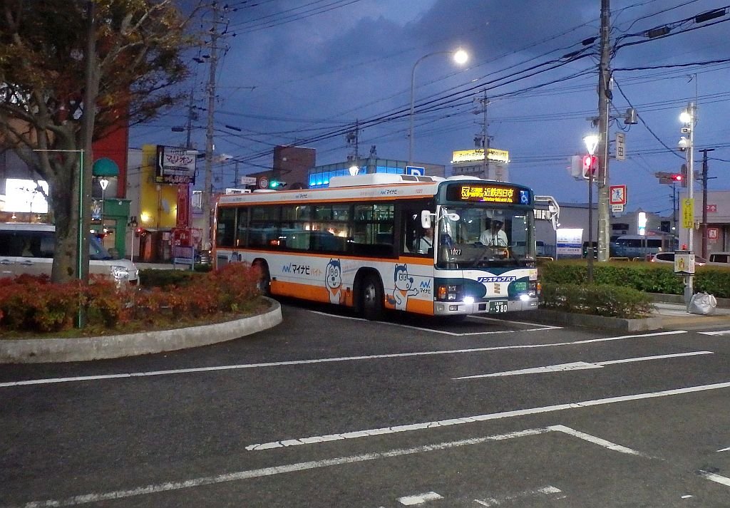 平田町駅にて