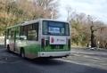 [路線バス]92系統中央病院行