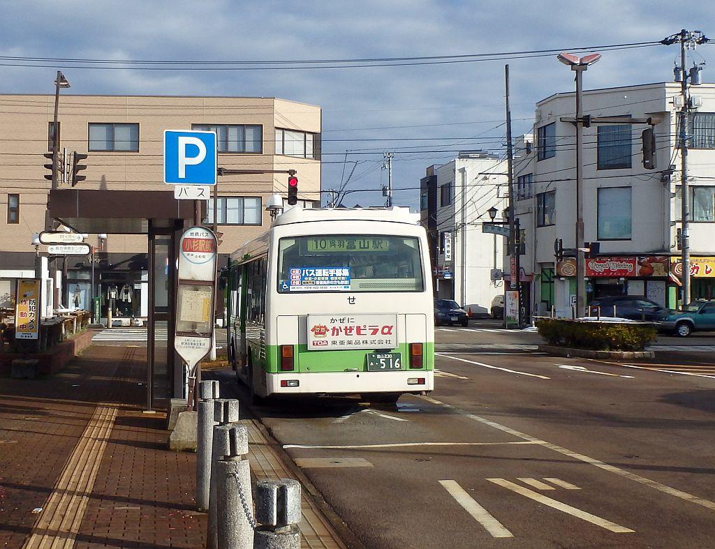 小杉駅前にて