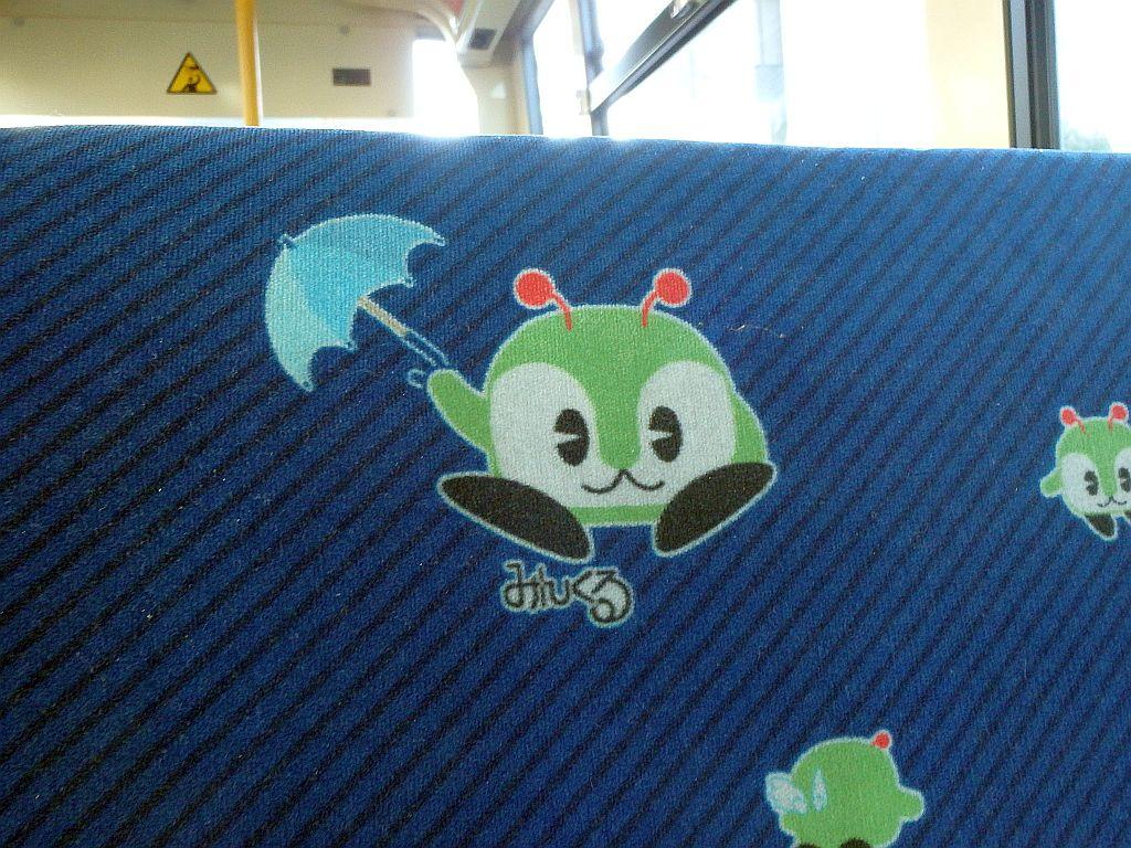 乗車したバスの椅子にプリントされた都バスキャラクター「みんくる」