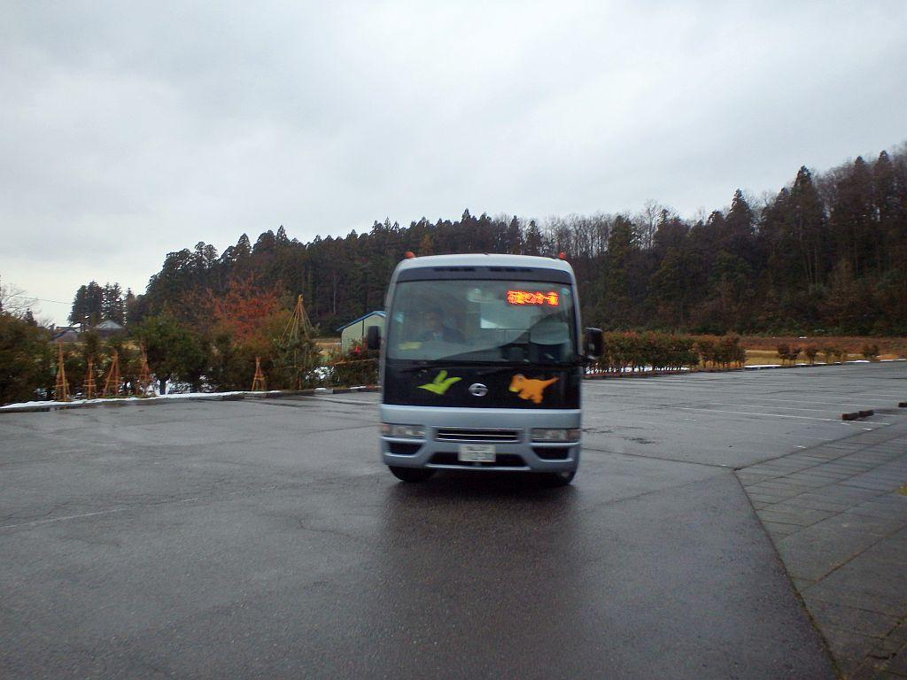 福沢コミュニティセンター前にて