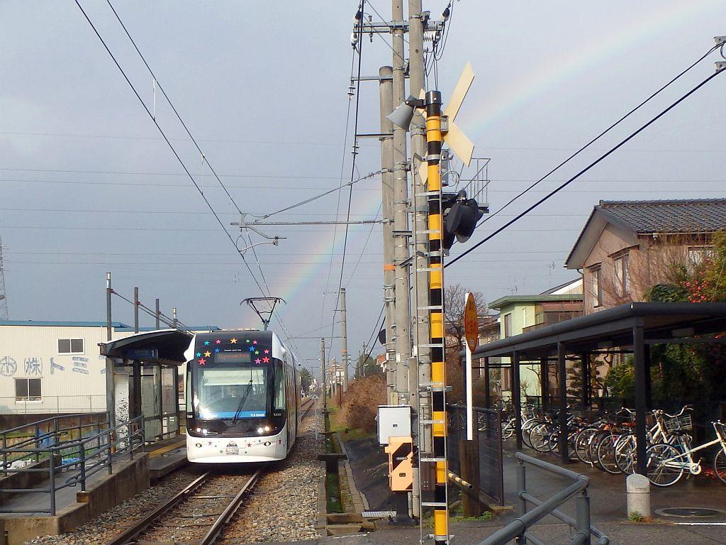 虹とポートラム