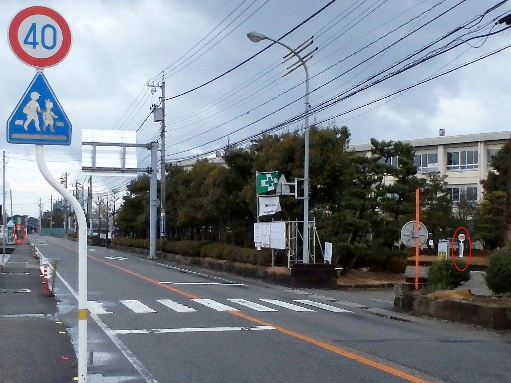 富山東高校前バス停