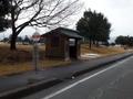 [バス停]とやま健康パーク前バス停(総合運動公園方面)