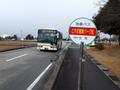 [路線バス][バス停]36系統総合運動公園行(とやま健康パーク前バス停)