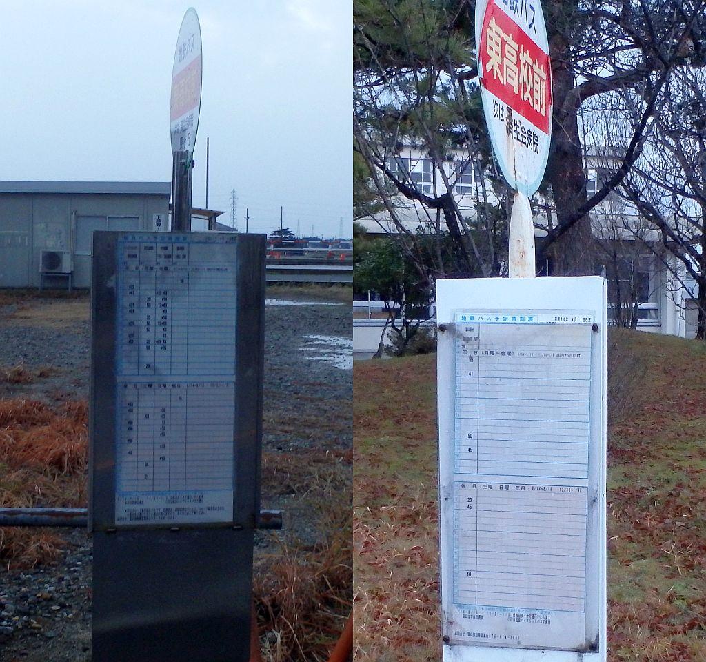 81/82系統のバス停には多くの時刻が記載されているが、76系統のバス停には平日4本しか記載されていない