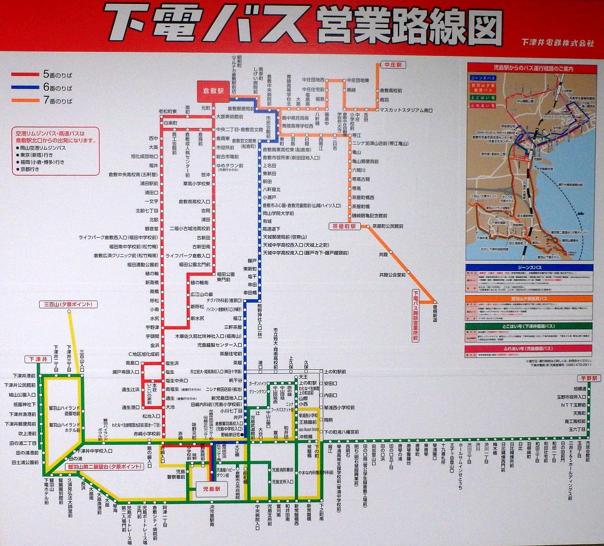 倉敷駅南口の地下通路に掲示されていた下電バスの路線図