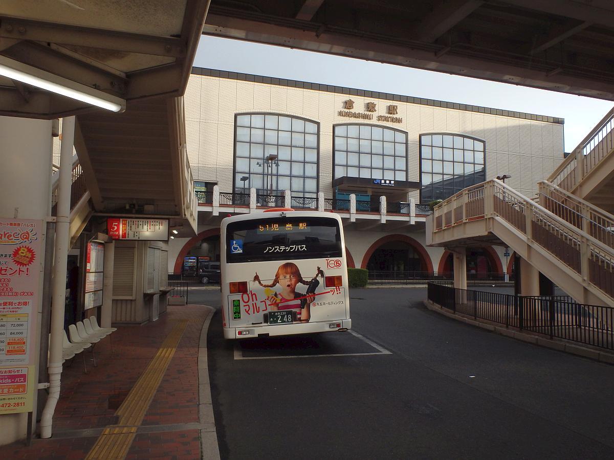 倉敷駅前にて