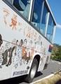 [路線バス]回生病院行の側面