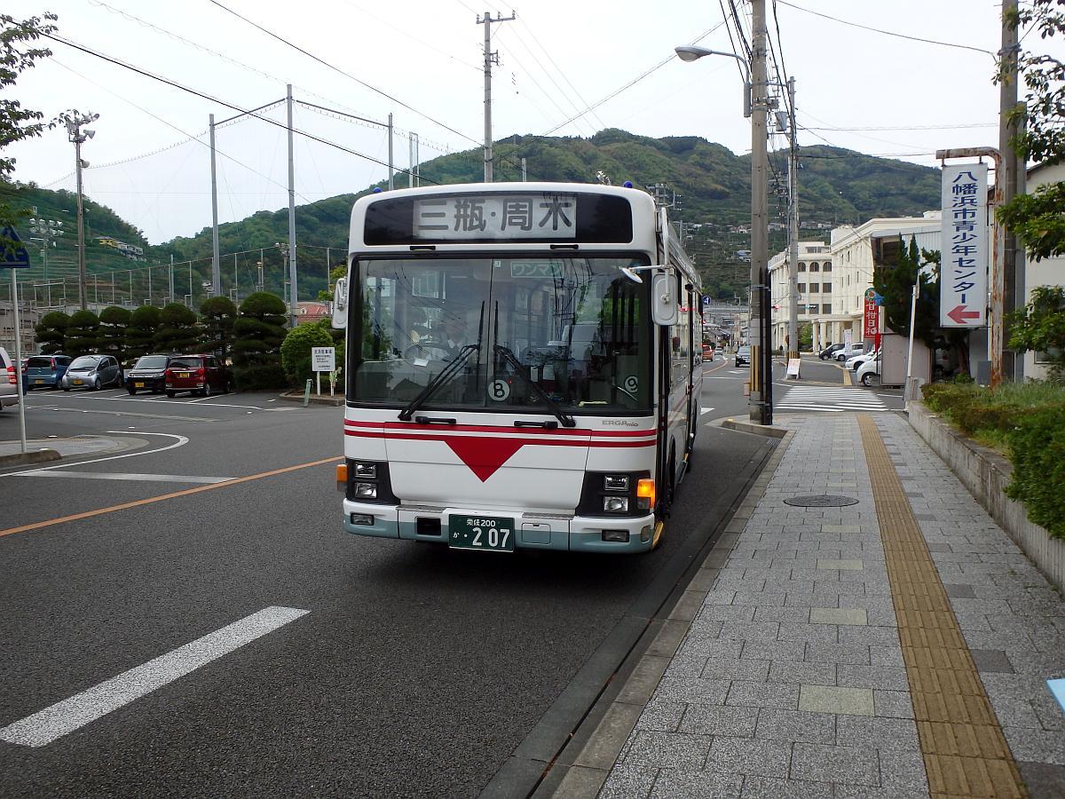 宇和島バス 周木行