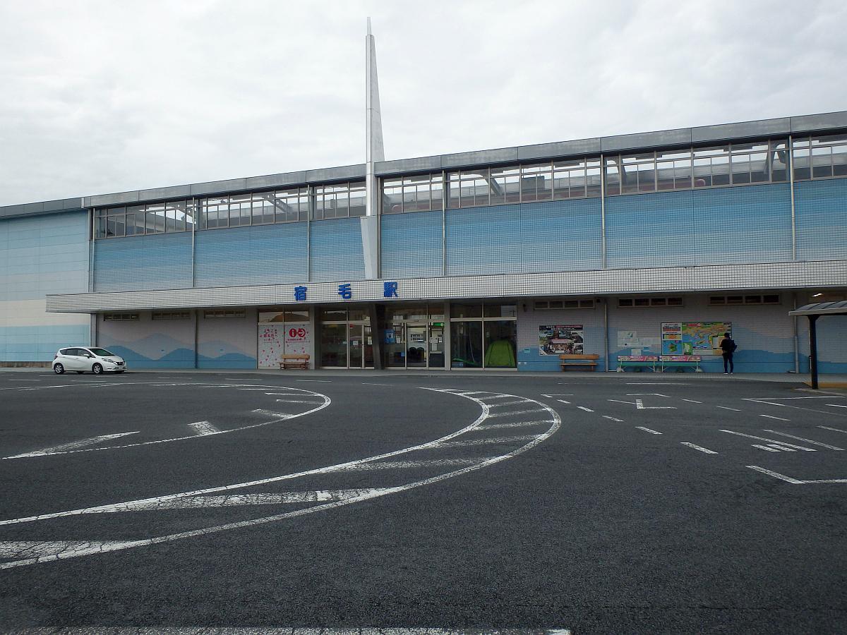 宿毛駅(南側)