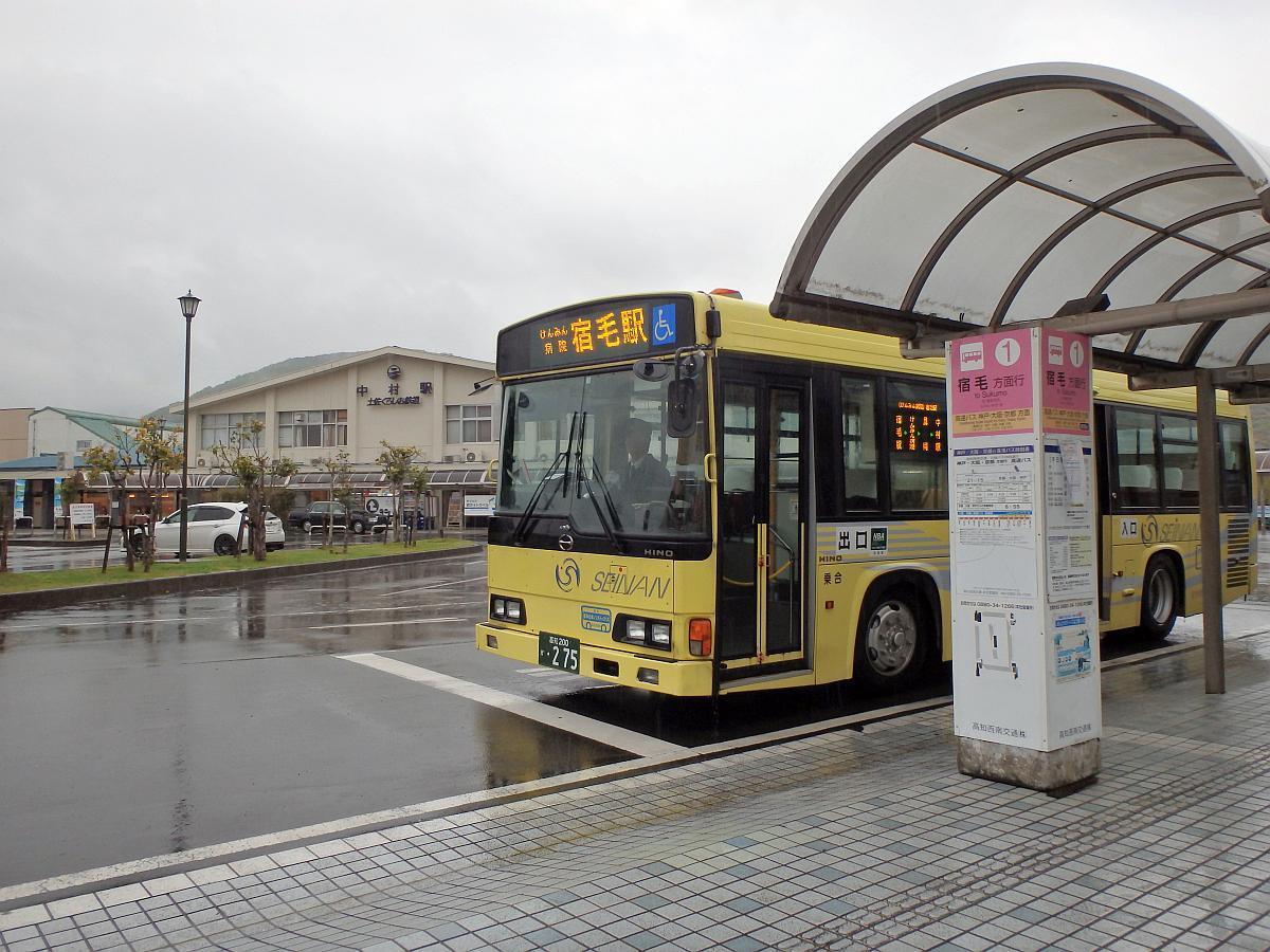 中村駅にて