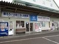 [駅]土佐くろしお鉄道 窪川駅