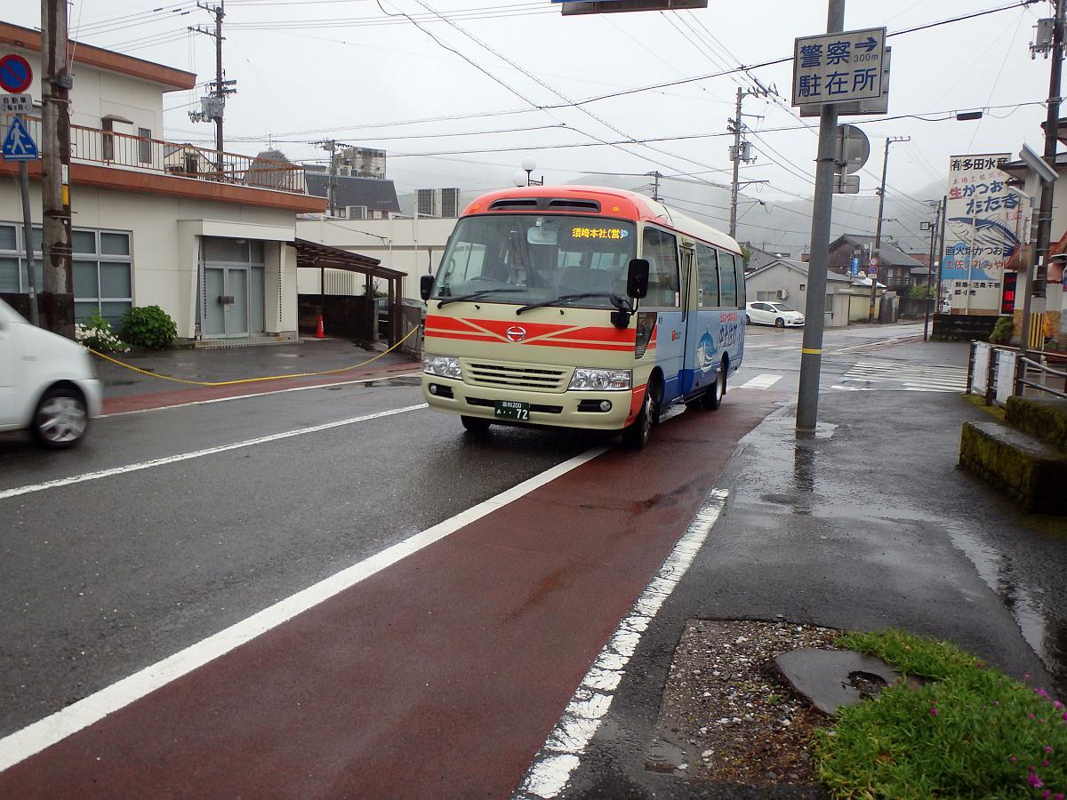 久礼駅前にて