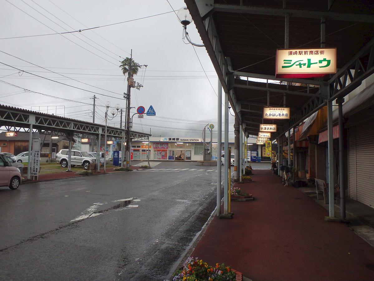 須崎駅バス停より撮影