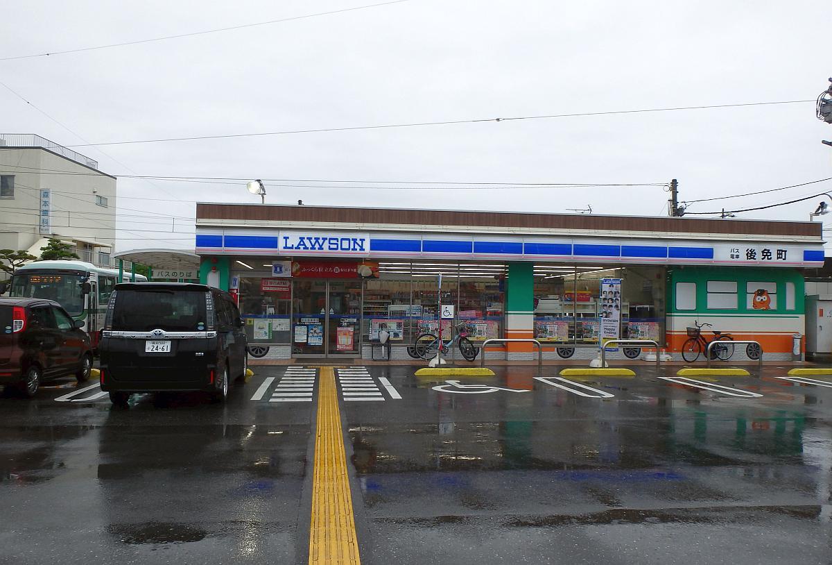 後免町バス停・停留所併設のローソン
