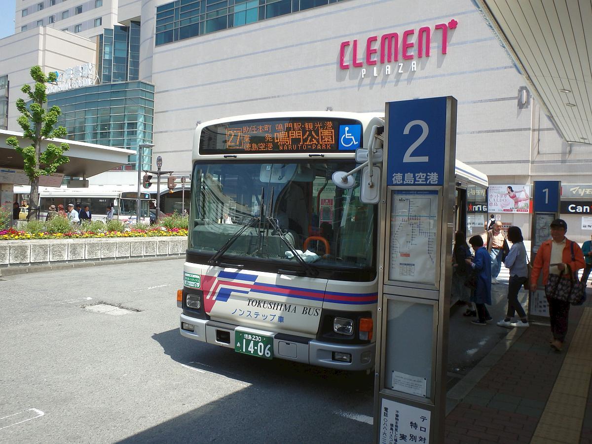 徳島駅前にて