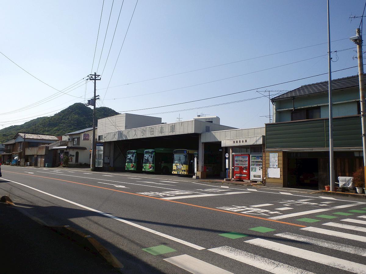 大川バス 引田車庫