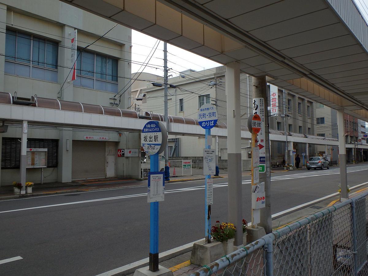 元町・京町付近のバス停群