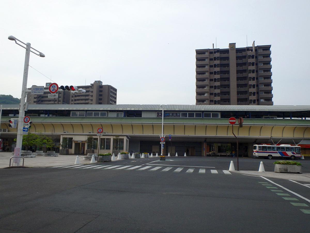 坂出駅北口