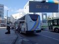[路線バス]北陸ドリーム四国号 行先つき