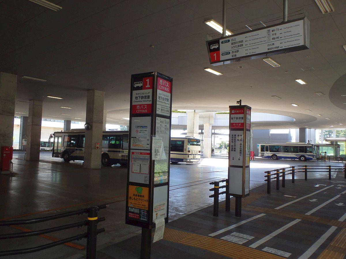 名古屋市交通局のバスばかりだが、1つだけ名鉄バスのバス停がある