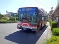 [路線バス]名鉄バス 豊田市行