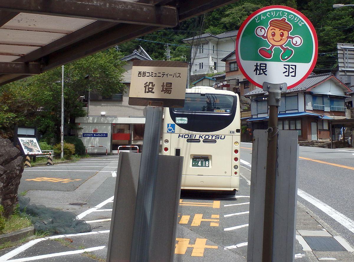 根羽バス停と折り返すどんぐりバス
