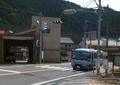 [路線バス][バス停]西部コミュニティバス 阿智高校前行