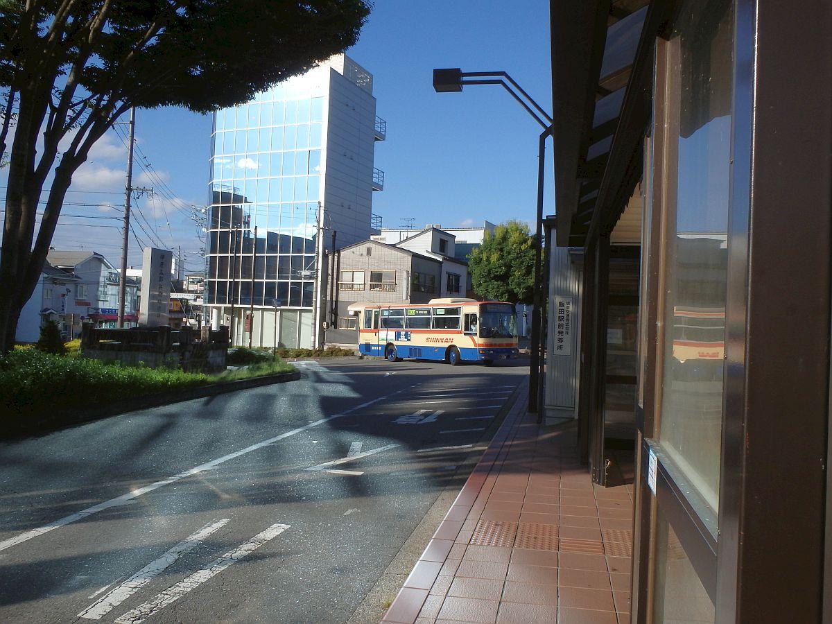 飯田駅前にて