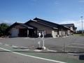 [バス停]北消防センター前バス停と阿島北コミュニティ消防センター