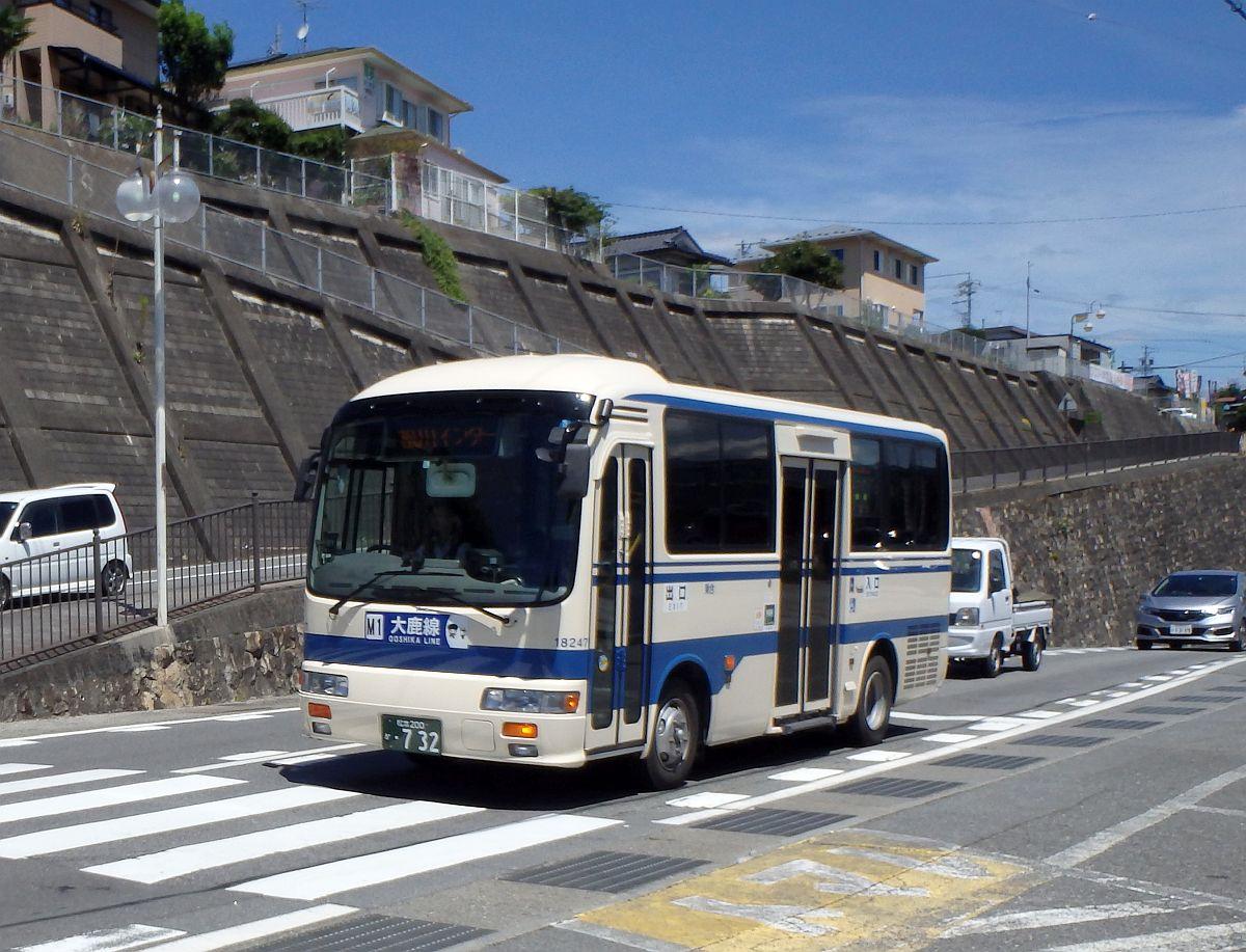 伊那大島駅前にて