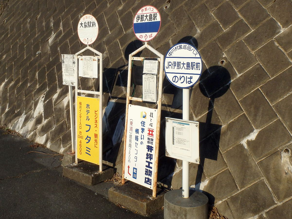 4つのバス停が林立