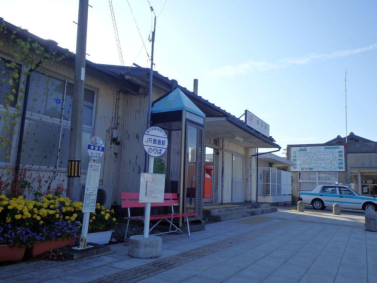 駅とバス停