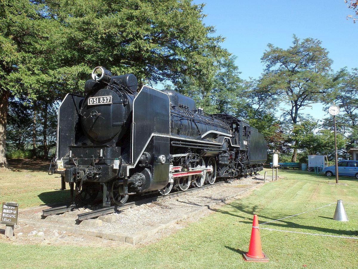 共楽園の蒸気機関車