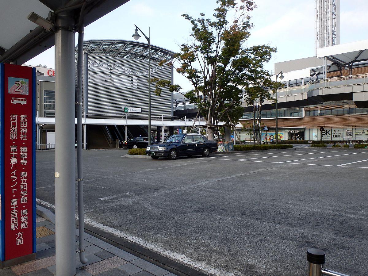 甲府駅北口に隣接してNHK甲府放送局がある