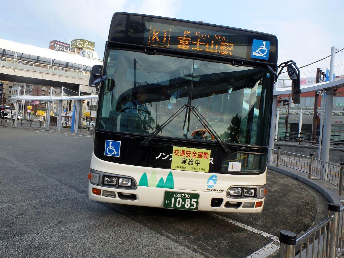 甲府駅北口にて