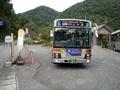 [路線バス][バス停]神奈川中央交通 三ヶ木行