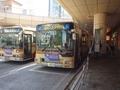 [路線バス]神奈川中央交通 八王子駅南口行