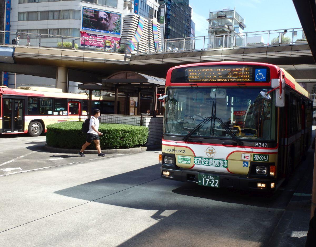 JR八王子駅北口にて