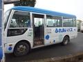 [路線バス]栃木市 ふれあいバス 藤岡線 カインズモール大平行