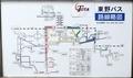 [路線図]東野交通路線図(拡大)