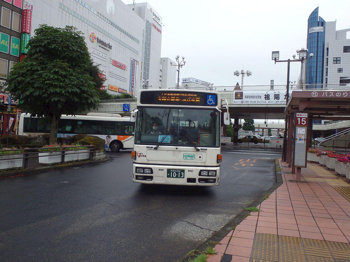 宇都宮駅西口にて