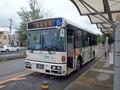 [路線バス]関東自動車 馬頭車庫行