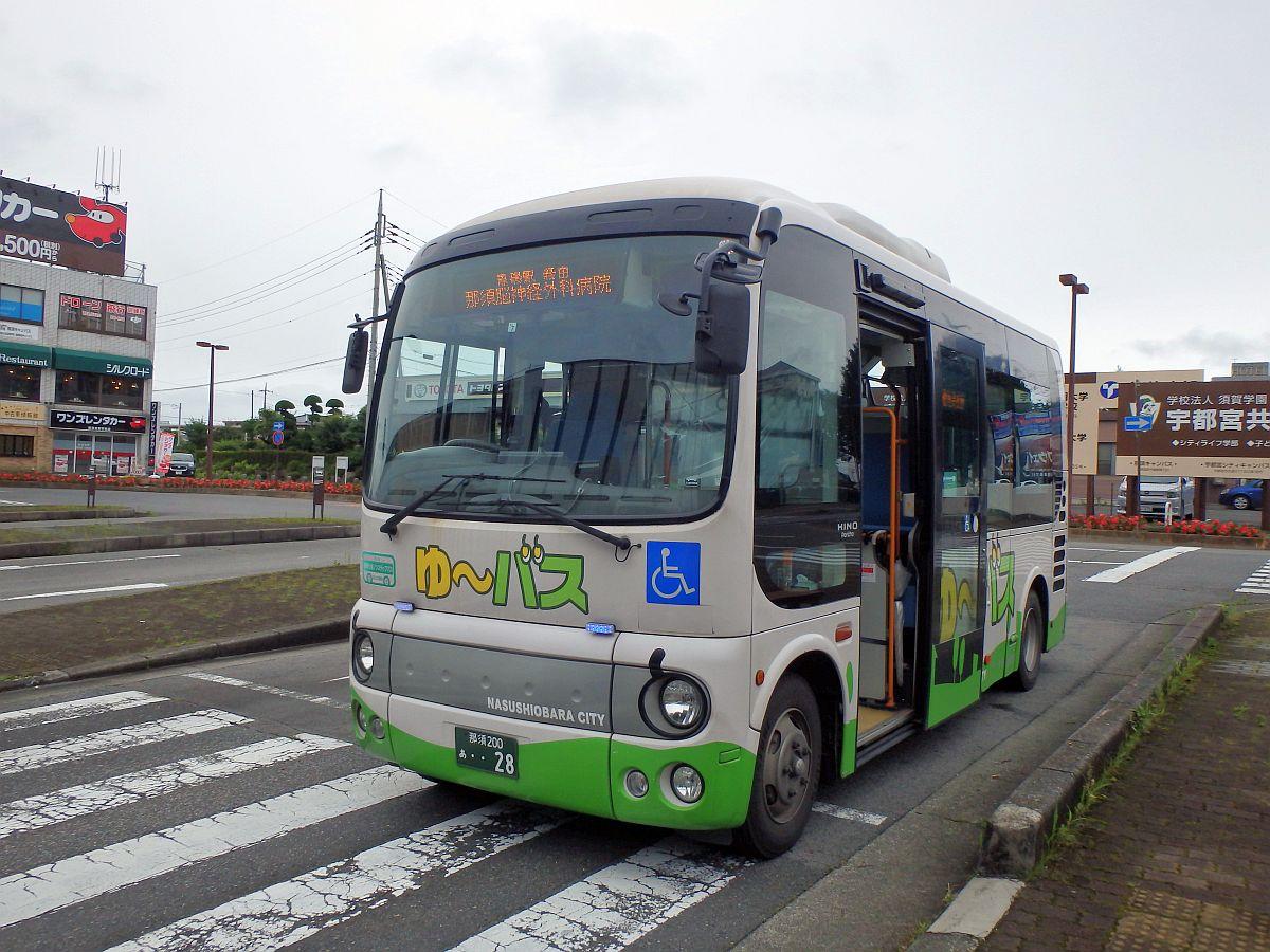 那須塩原駅にて