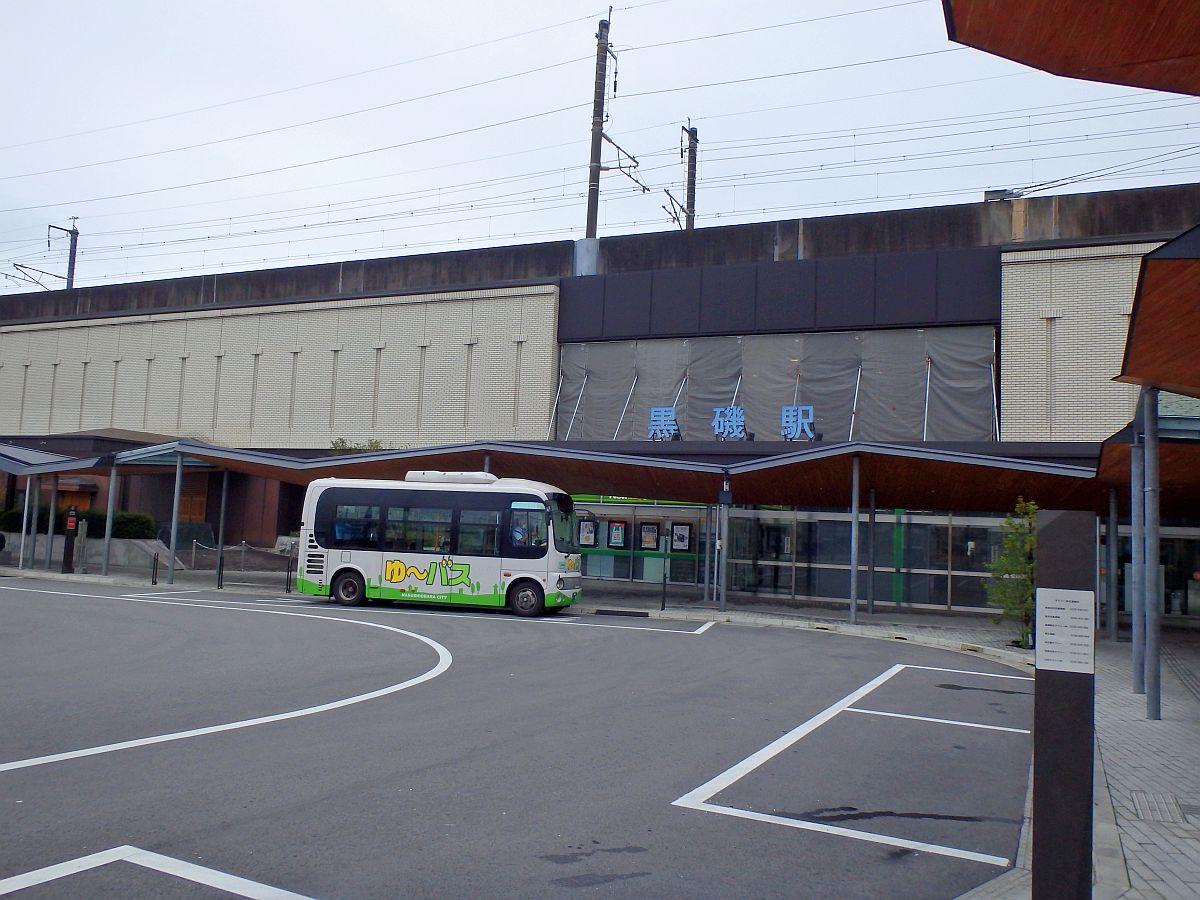 黒磯駅にて