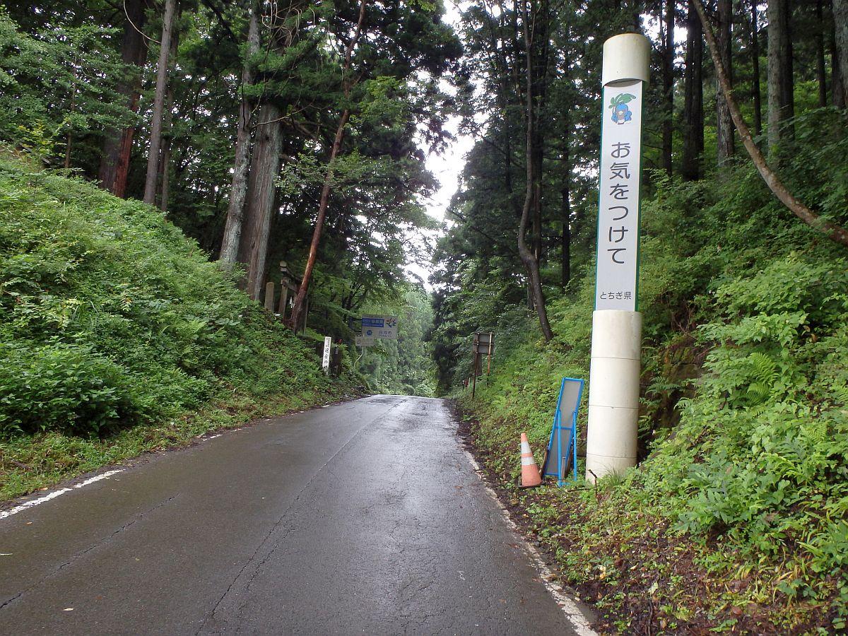 奥が福島県、左手に鳥居が見える