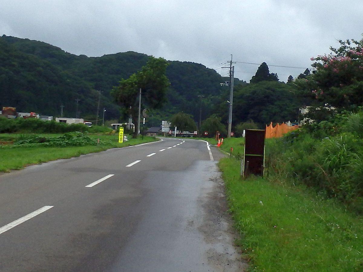 500メートルくらいの差で間に合わなかったバス